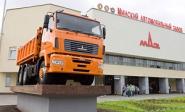 МАЗ ищет партнеров для создания сборочного производства в Индии<br />