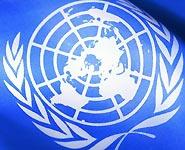 Генассамблея решила учредить форум высокого уровня по устойчивому развитию<br />