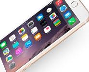 Apple отзывает партию смартфонов iPhone 6 Plus из-за неполадок с камерой<br />