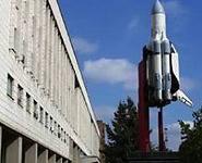 Белорусы принимают участие в Международной космической школе в Самаре