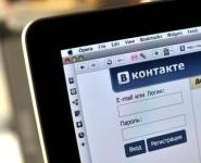 """""""ВКонтакте"""" стала самым популярным мессенджером в России"""