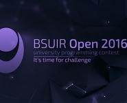 БГУИР проведет открытый чемпионат по программированию