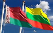 Беларусь и Литва заключили соглашение о трансграничном инновационном сотрудничестве<br />