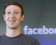 Цукерберг рассказал о новой функции Facebook