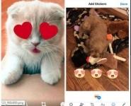 Twitter разрабатывает новый редактор фотографий