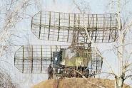 Концепция Объединенной системы Воздушно-космической обороны СНГ будет готова к весне 2014 года<br />