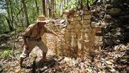 Археологи обнаружили тексты древних майя в затерянном городе Чактун<br />