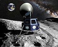 На Луне появится земная обсерватория<br />