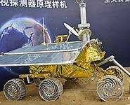 Китайский луноход передал первые фотоснимки с Луны<br />