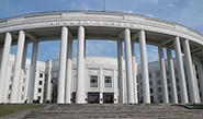 Лукашенко ожидает от ученых рекомендаций по стратегии развития страны<br />