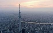 Самая высокая телебашня в мире начала вещание в Японии<br />