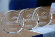 Белорусские студенты заняли призовые места в финале международной IT-олимпиады<br />
