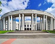НАН Беларуси назвала топ-10 результатов ученых академии за 2014 год