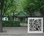 Дом-музей І съезда РСДРП в Минске обрудовали системой мобильного аудиогида