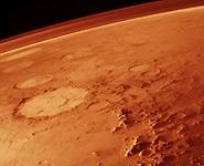 """Ученые обнаружили на Марсе """"блуждающий камень"""""""