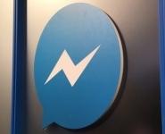 Facebook Massenger получит функцию исчезающих сообщений