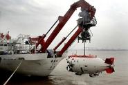Южная Корея провела испытания первого робота для глубоководной добычи полезных ископаемых<br />