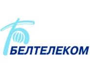 """Оплачивать услуги """"Белтелекома"""" за телефон и интернет нужно будет до 1-го числа<br />"""