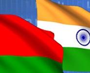 Беларусь и Индия могут создать совместный центр по сертификации в области информтехнологий<br />