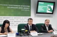 Ядерная и радиационная безопасность в Беларуси: международная и внутристрановая оценка