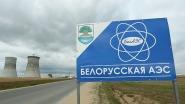 Корпус реактора для второго энергоблока доставлен на Белорусскую АЭС