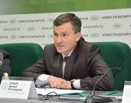 Госатомнадзор планирует осуществить выборочный контроль в России за изготовлением оборудования для БелАЭС<br />
