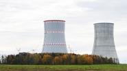 """""""Атомэнергомаш"""" отгрузил крышку реактора для второго энергоблока Белорусской АЭС"""