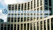 Делегация Внешэкономбанка обсуждает в Минске вопросы соглашения по кредиту на $500 млн. для БелАЭС