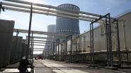 ТВЭЛ начала передавать ядерное топливо генподрядчику для поставки на БелАЭС