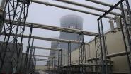 Минэнерго предлагает обсудить доклад об оценке проекта стратегии обращения с отработавшим топливом БелАЭС
