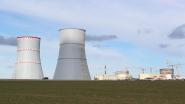 """Ядерное топливо для начальной загрузки второго блока БелАЭС изготовлено в """"Росатоме"""""""