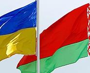 Беларусь сможет использовать опыт Украины в сфере обеспечения безопасности в атомной энергетике<br />