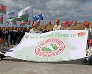 Летний трудовой семестр для 400 студентов из Беларуси и России открыли на объектах Белорусской АЭС