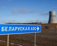 Автоматизированная система контроля радиационной обстановки будет работать в районе БелАЭС