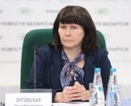Ольга Луговска