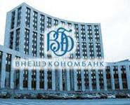 Внешэкономбанк предоставит Беларуси до $500 млн. на строительство АЭС
