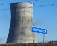Госатомнадзор выдал лицензии трем сооружающим БелАЭС организациям