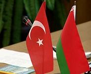 Беларусь и Турция планируют подписать соглашение о сотрудничестве в области мирного использования атомной энергии<br />