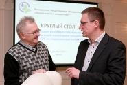 Белорусские экологи представят в Литве результаты мониторинга воздействия БелАЭС на окружающую среду