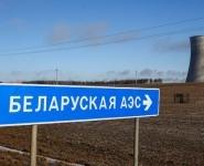 """Российская промгруппа """"Генерация"""" изготовила резервуары для БелАЭС"""