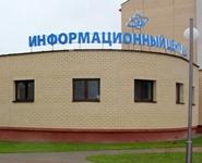 Информационный центр БелАЭС в Островце посещают около 2 тыс. человек в месяц