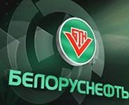 Belorusneft to test Russian technologies and equipment<br />