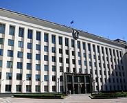 Belarusian scientists to get Scopus Award<br />