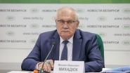 Mikhail Mikhadyuk. An archive photo