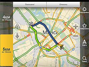 Яндекс навигатор для 8