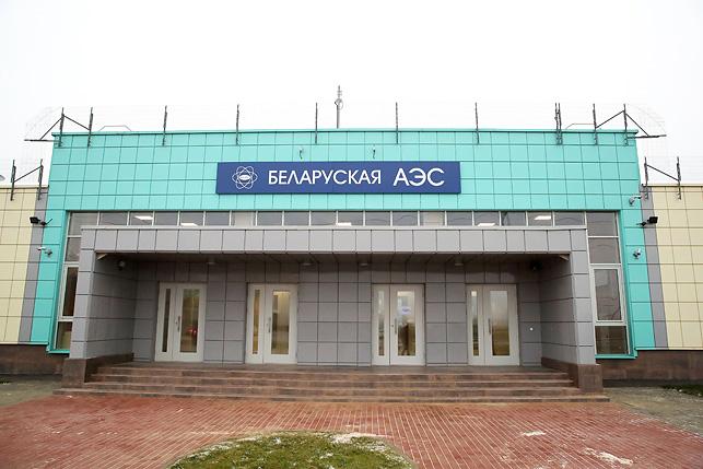 Беларусь предлагает Польше обсудить возможность покупки электроэнергии от АЭС